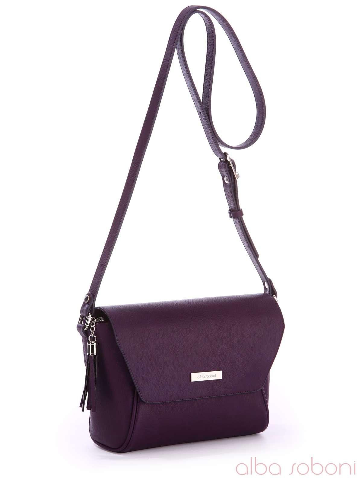 42e262cf36ca Новинка! Молодежная сумка маленькая, модель 170097 баклажан, купить во  Львове.