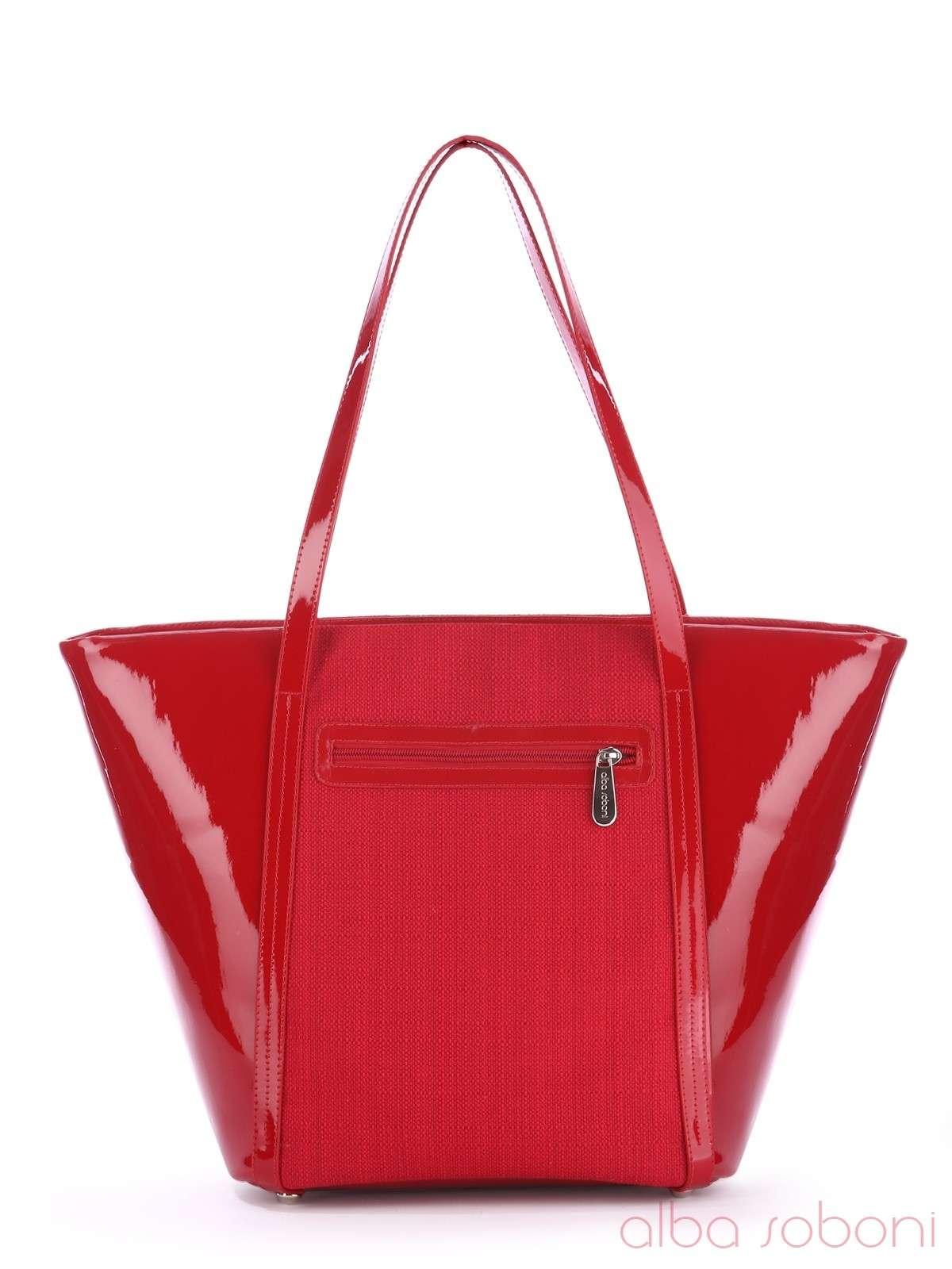 Интернет магазин женских брендовых сумок celine, брендовые