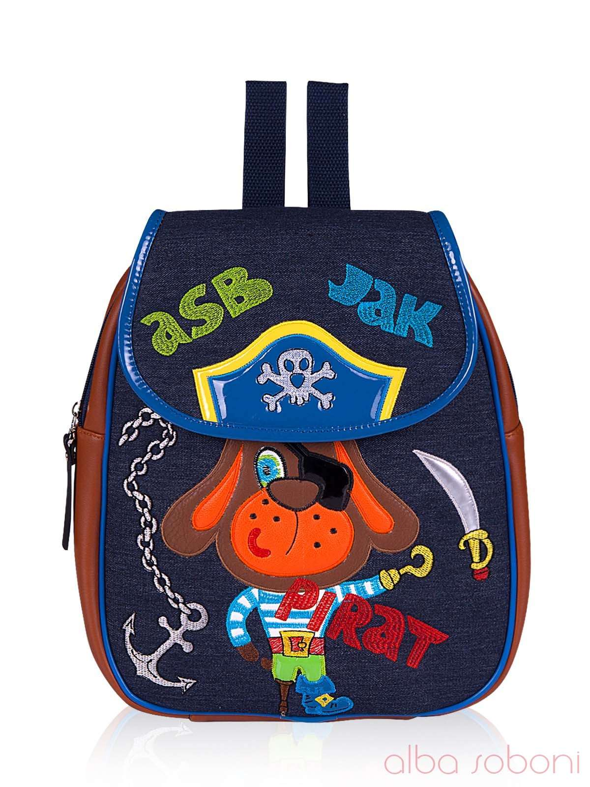 Стильний дитячий рюкзак, модель 0220 коричневий, купити в інтернет-магазині  alba soboni. eca0a1d43e6