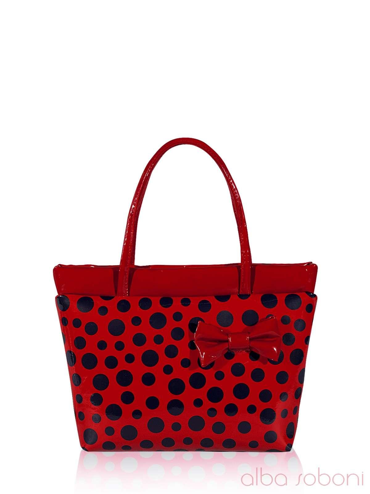 Интернет-магазин сумок СумкаМания Купить сумки в